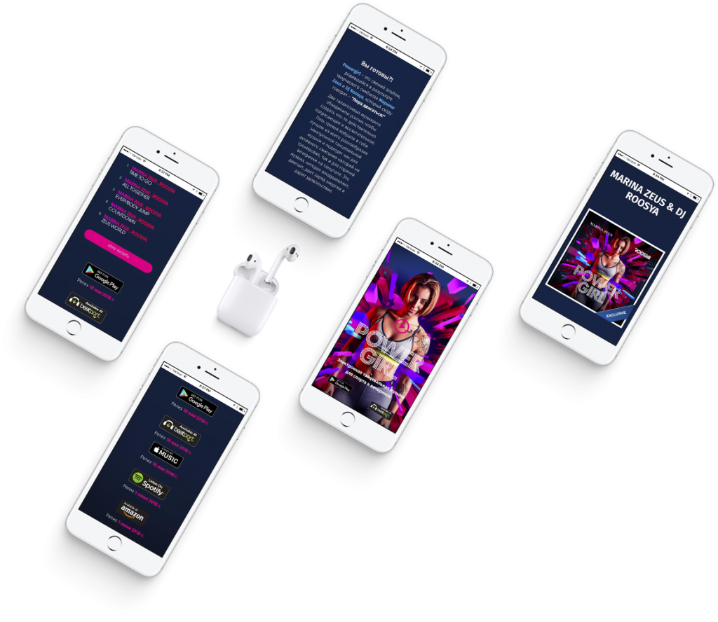 music promo site mobile